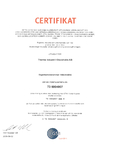 Сертификат штрихкод