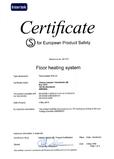 Сертификат Semko SVK