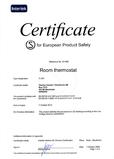 Сертификат Semko TI 200